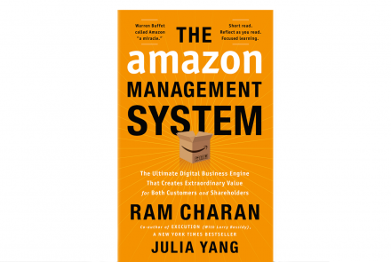 Cover feature for The Amazon Management System